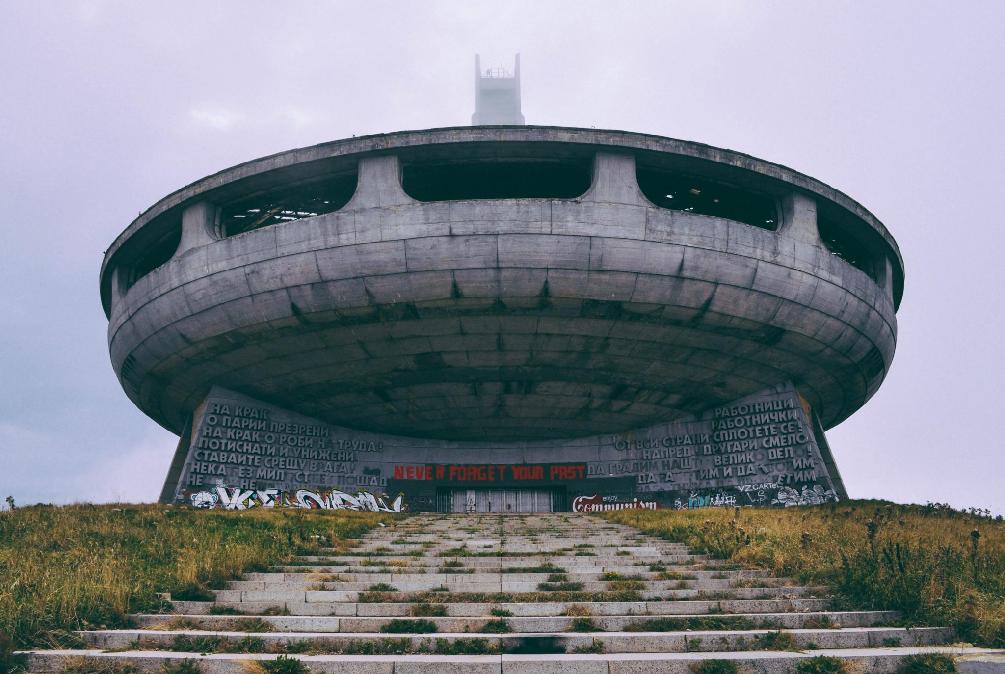 Increadable abandoned communist building of gargantuan proportions near Veliko Tarnovo