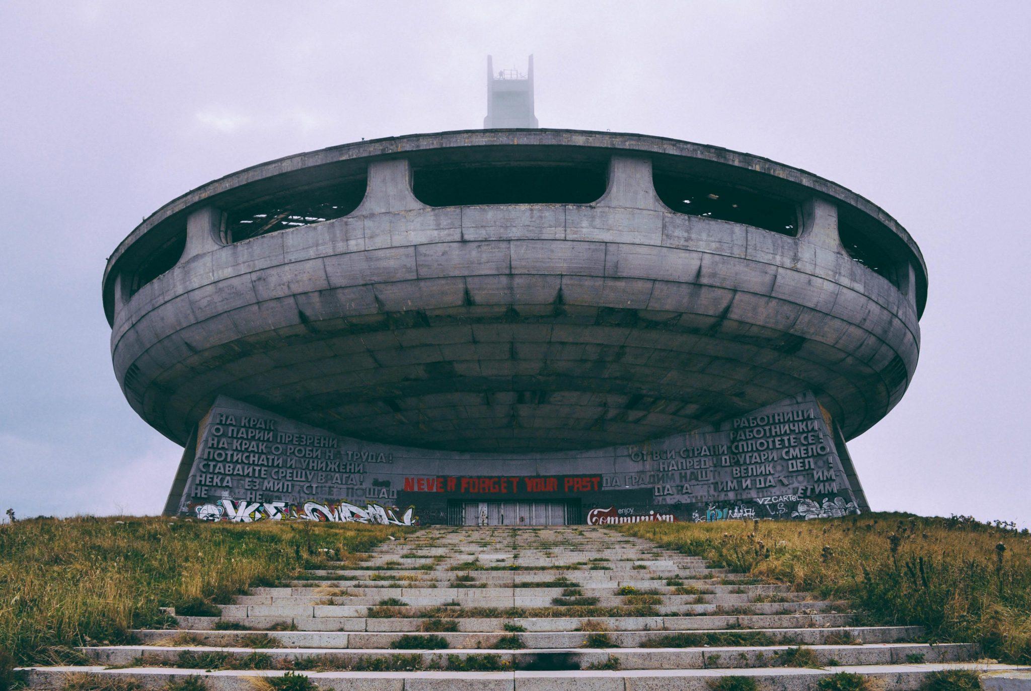 Increadable abandoned communist building of gargantuan proportions near Veliko Tarnovo