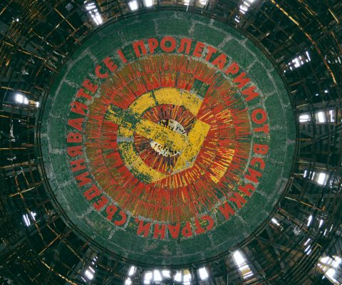 The iconic socialist symbol on the ceiling of the moniument