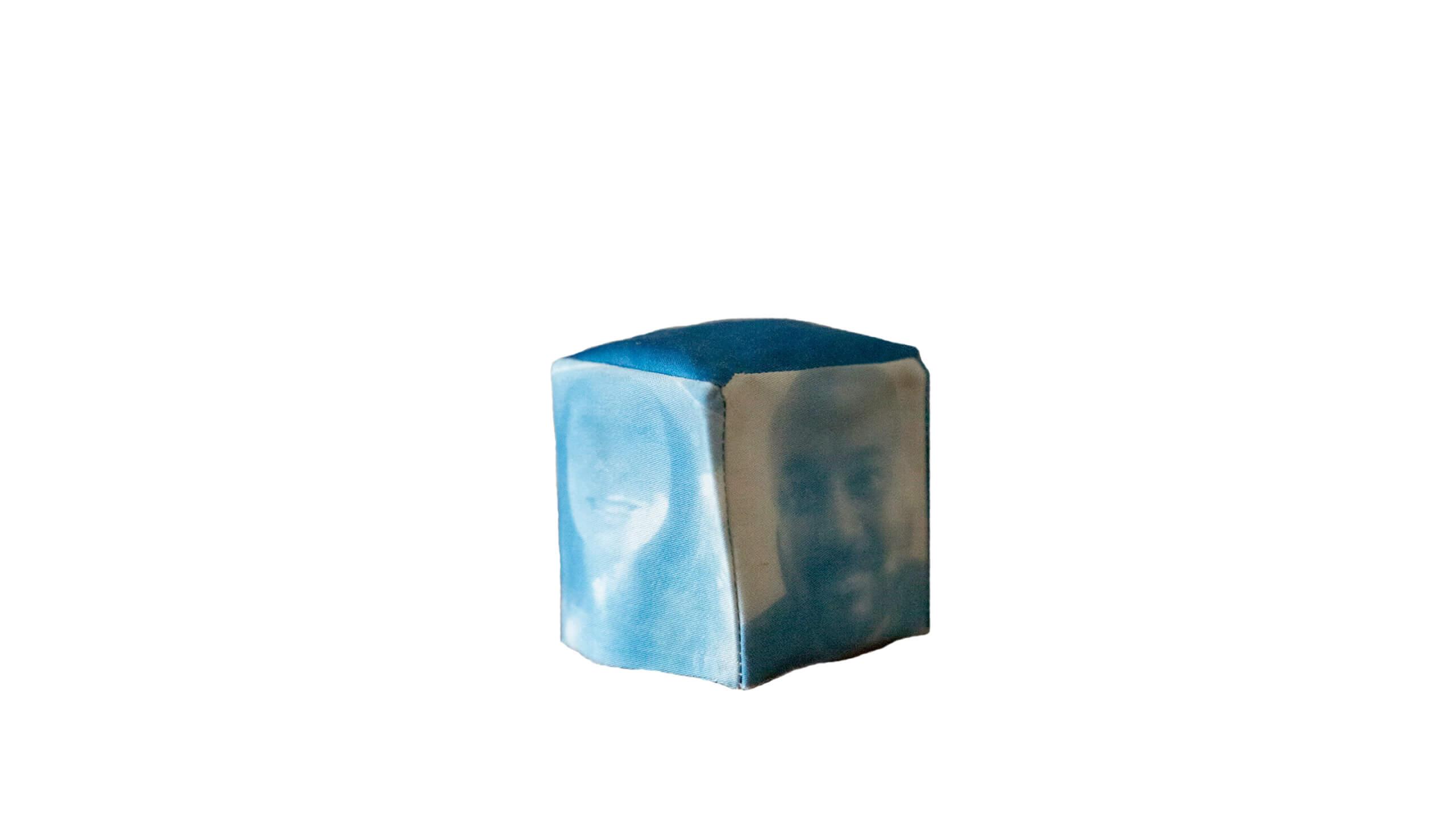 """Small cube2""""x 2""""x 2"""""""